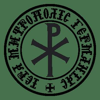 Εγκύκλιος της Ιεράς Μητροπόλεως Γερμανίας (14.05.2020)