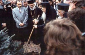 Η ειδική αναμνηστική πλάκα και το έλατο που μας εφύτευσε υπενθυμίζουν τη Θεία Λειτουργία του σημερινού Παναγιωτάτου Οικουμενικού Πατριάρχου κ.κ. Βαρθολομαίου στις 24. 10. 1993 στην Εκκλησία μας.