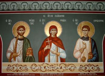 Οι Διάκονοι Φίλιππος, Πρόχορος και Φοίβη.