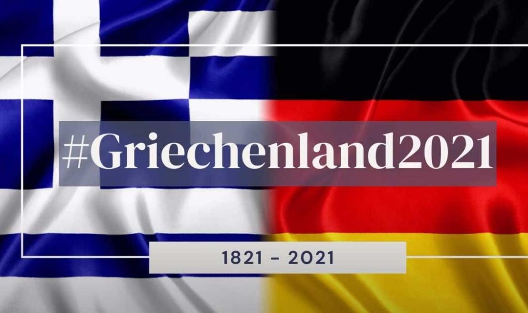 Videobotschaft des Ministers der Finanzen des Landes Nordrhein-Westfalen, Lutz Lienenkämper