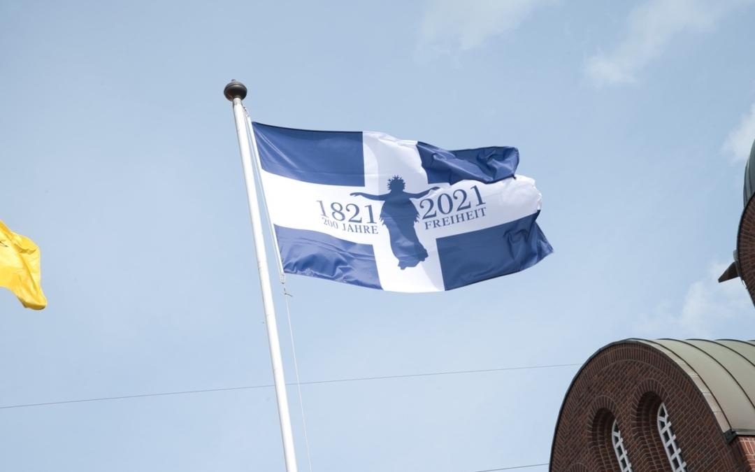 1821-2021