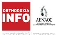 Orthodoxia.Info