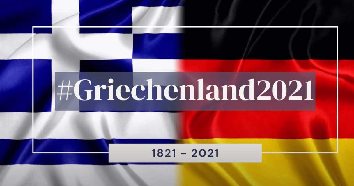 Videobotschaft des Oberbürgermeisters der Landeshauptstadt Düsseldorf, Dr. Stephan Keller